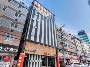 波普康酒店(Popcorn Hotel)