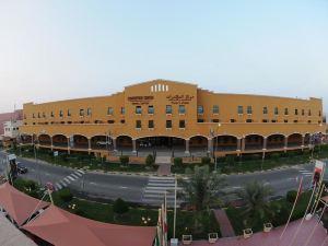 會議中心和皇家套房酒店