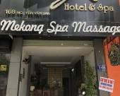 吾家Spa酒店