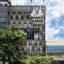 曼谷清茶旅舍(Chingcha Bangkok)