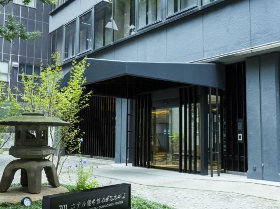 龍名館酒店御茶水總店