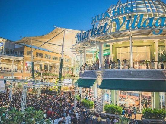 G華欣度假酒店及購物中心(G Hua Hin Resort & Mall)外觀
