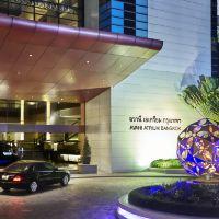 曼谷中庭安凡尼酒店酒店預訂