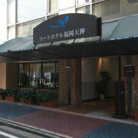苑福岡酒店酒店預訂