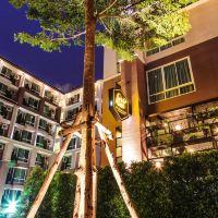 曼谷辛納蒙公寓酒店酒店預訂