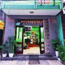 峴港贏家民宿(Wins Danang Homestay)