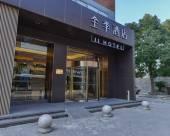 全季酒店(上海友誼路店)