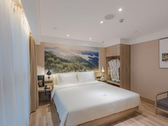 中山二路亞朵酒店(Atour Hotel (Zhongshan 2nd Road))高級大床房