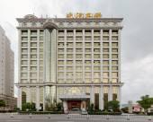 上杭光源國際酒店