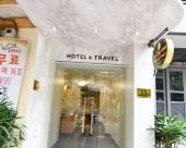 河內貝拉羅莎時尚酒店