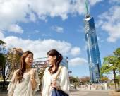 哈羅託福岡博多酒店