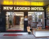 新傳奇酒店