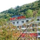 阿爾維斯公園酒店(Parc Hotel Alvisse)