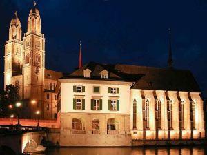 諾富特蘇黎世機場展覽酒店(Novotel Zurich Airport Messe Hotel)