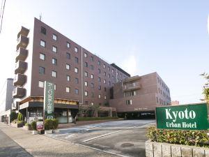 京都城市酒店(Urban Hotel Kyoto)