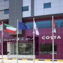 沙迦阿爾馬亞茲酒店(Al Majaz Hotel Sharjah)