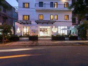 順化阿爾巴酒店(Alba Hotel Hue)