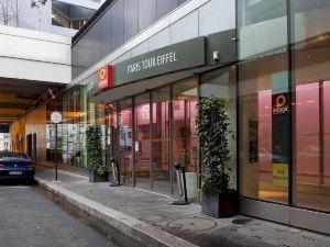 巴黎埃菲爾鐵塔阿德吉奧公寓式酒店(Aparthotel Adagio Paris Centre Tour Eiffel)