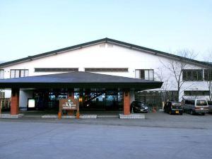丸駒溫泉旅館(Marukoma Onsen Ryokan)