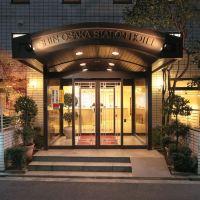 新大阪站酒店酒店預訂