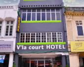 吉隆坡維拉庭院酒店