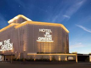 綠色情趣酒店(僅限成人)(Hotel in The Green (Adult Only))