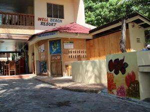 杜馬格特威爾沙灘潛水度假村(Wellbeach Dive Resort Dumaguete)