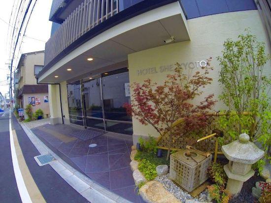京都SHE酒店(Hotel She Kyoto)外觀