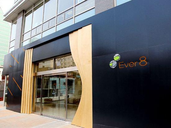 愛威爾8服務公寓酒店(Ever8 Serviced Residence)外觀