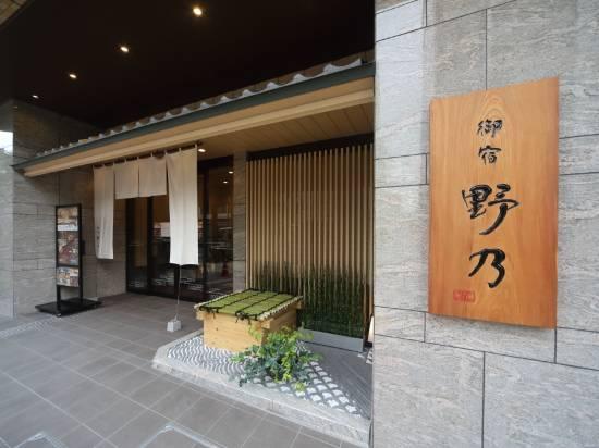 難波宿野乃天然温泉酒店