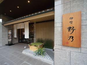 大阪難波宿野乃天然温泉酒店