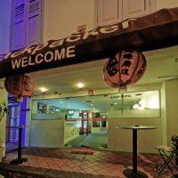 新加坡加灣旅館酒店預訂