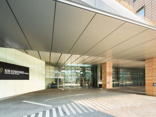 東京汐留皇家花園酒店(The Royal Park Hotel Tokyo Shiodome)外觀