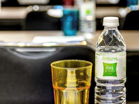 吉隆坡宜必思尚品弗拉斯爾商務園酒店(Ibis Styles Kuala Lumpur Fraser Business Park)會議室