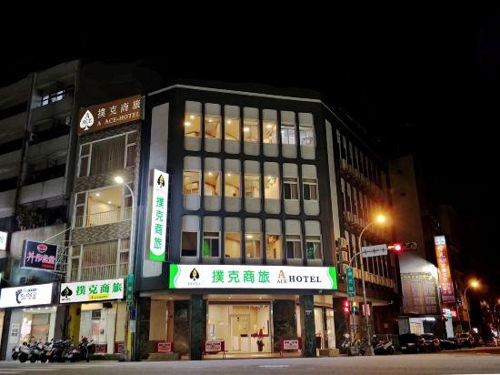 台中撲克商旅(A Ace Hotel)外觀