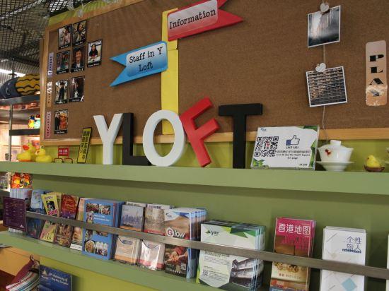 Y旅舍(Y Loft)其他