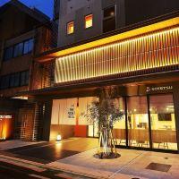 京都四條烏丸口袋酒店(2018年10月新開)酒店預訂