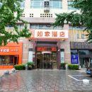如家酒店(上海新金橋中惠廣場店)(原金橋開發區金湘路店)(Home Inn (New Jinqiao Zhonghui Plaza))