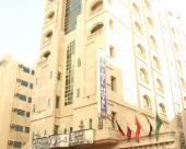 扎因國際酒店