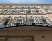 戛納克魯瓦塞特酒店