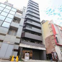 Hotel Livemax Akabane Ekimae酒店預訂