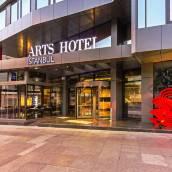 伊斯坦布爾藝術酒店 - 特級