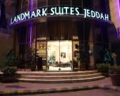 吉達地標套房酒店