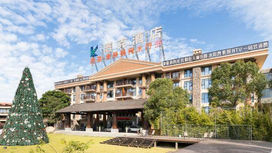 Luoke Hotel