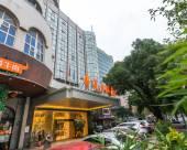 長沙華夏大酒店
