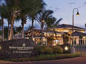 科哈拉套房希爾頓分時度假俱樂部(Kohala Suites by Hilton Grand Vacations)