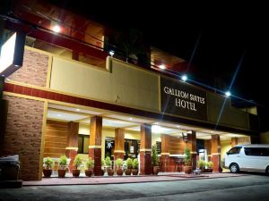 帆船套房酒店(Galleon Suites Hotel)