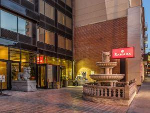 華美達法拉盛皇后酒店