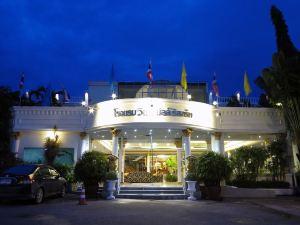 芭堤雅風車度假酒店(Windmill Resort Hotel Pattaya)