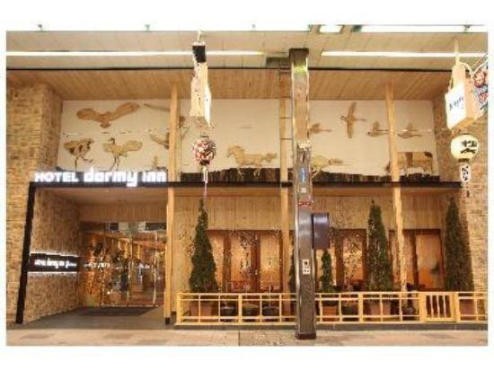 札幌多美迎PREMIUM酒店(Dormy Inn Premium Sapporo)外觀